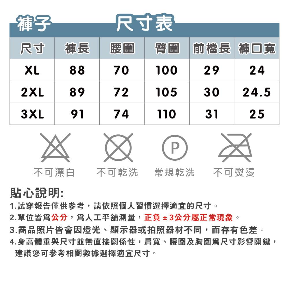 韓版印花休閒運動女套裝-4色可選 9