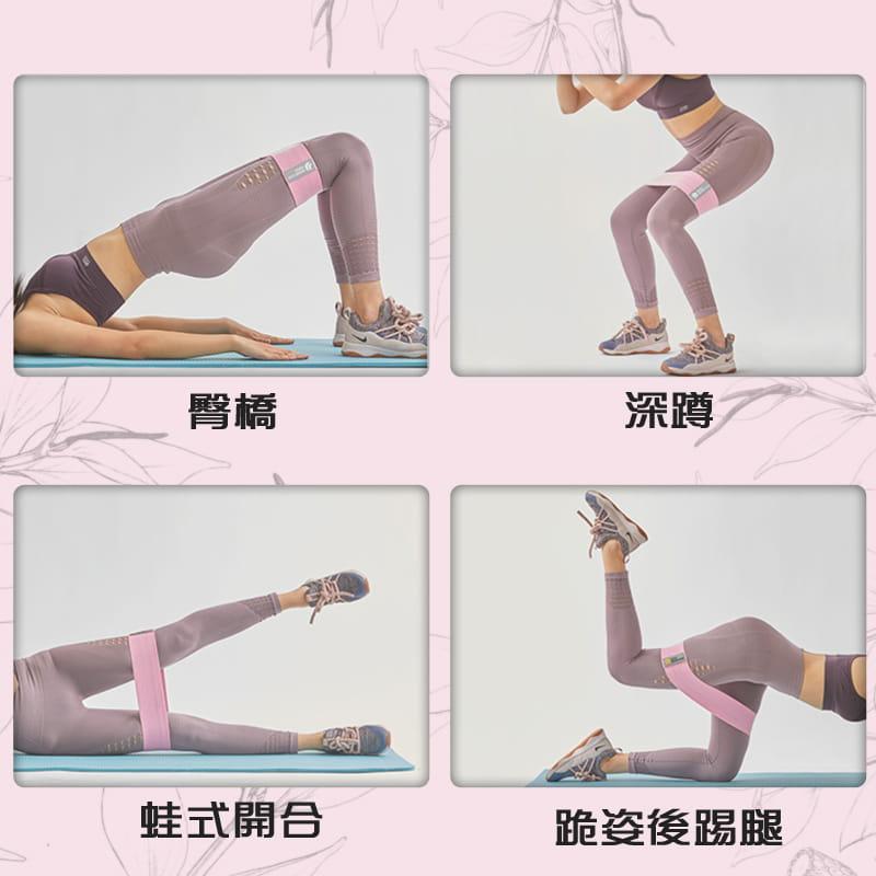 【MACMUS】升級防滑乳膠彈力翹臀圈|健身運動、深蹲、瑜珈|阻力圈虐臀圈 6
