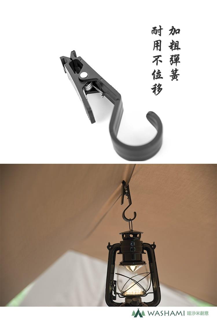 WASHAMl-多功能天幕夾-掛物夾(16入) 4