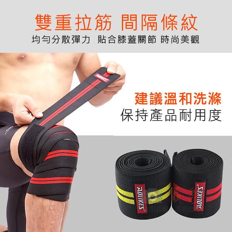 纏繞加壓綁帶護膝 5