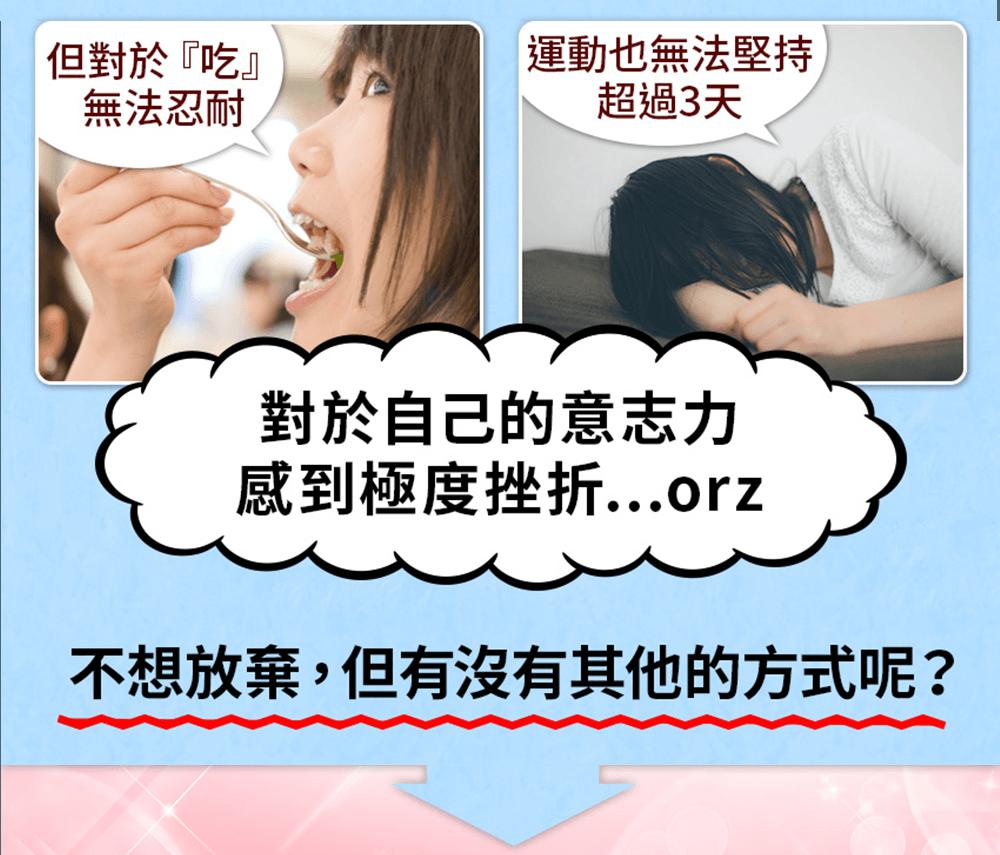 【Guilt FREE SWEETS】【銷售破百萬】日本超人氣美身豆渣餅乾60片裝(添加燕麥)-新裝上市 6