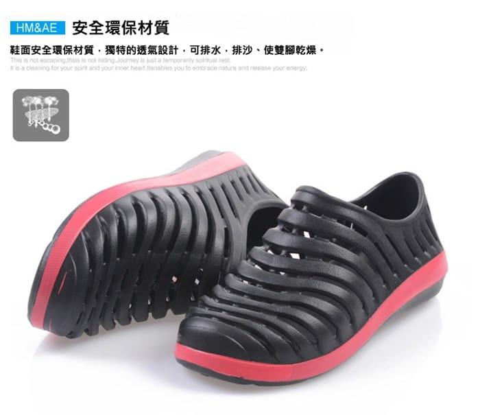 【JAR嚴選】透氣防滑水陸兩用晴雨鞋情侶款 8