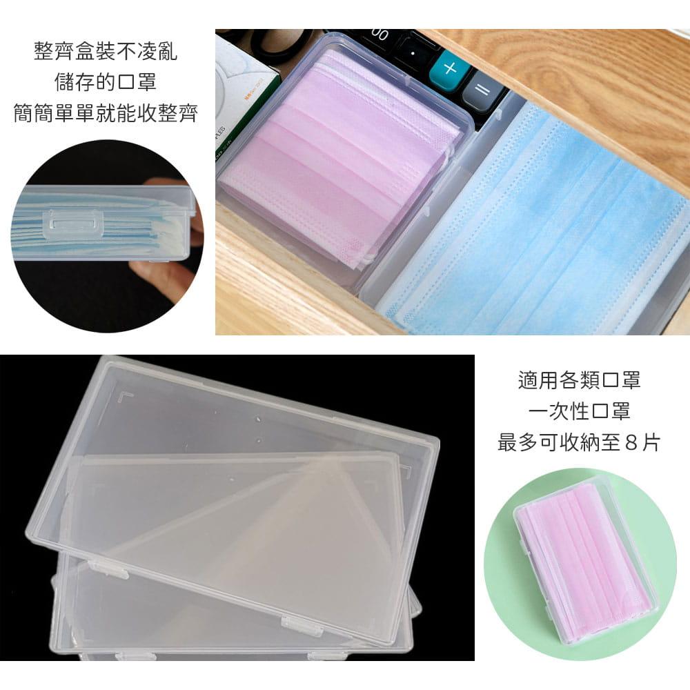 口罩透明防污收納盒-收納款 5