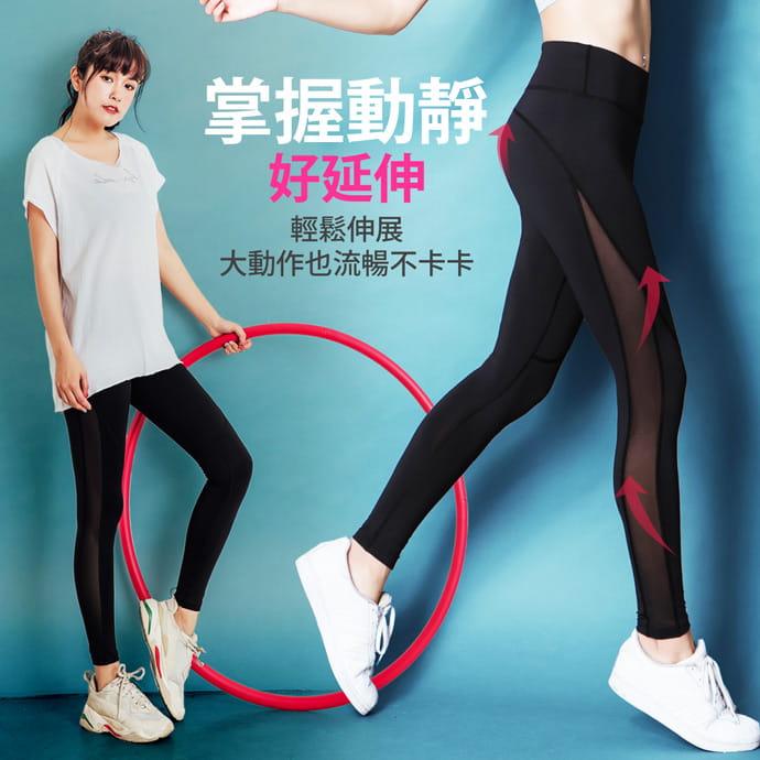 【GIAT】台灣製UV排汗機能壓力褲(撩心網美款) 8