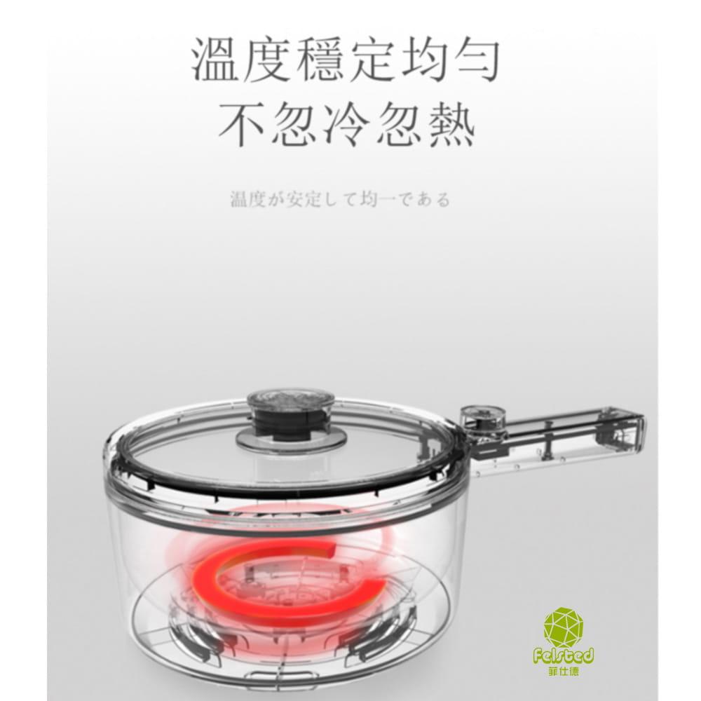 【BSMI認證 買單鍋送蒸籠】菲仕德多功能電煮鍋F-188 R3D593(贈蒸籠) 15