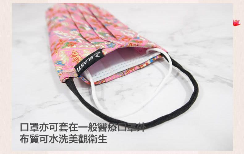 【ELASTI】台灣製日式和風口罩(買口罩送10片拋棄式濾片) 13