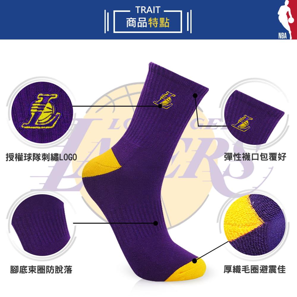 【NBA】西區球隊款束腳底毛圈中筒襪 6