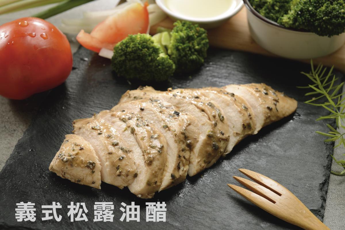 【I chicken艾其肯】即食舒肥雞胸肉 (口味任選) 6