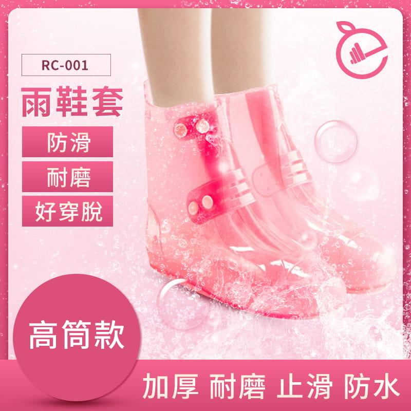 雨鞋套◆ 兒童成人 一體成型 加厚耐磨止滑 防雨鞋套 防水鞋套 鞋套 高筒 雨衣 防滑 雨天 颱風