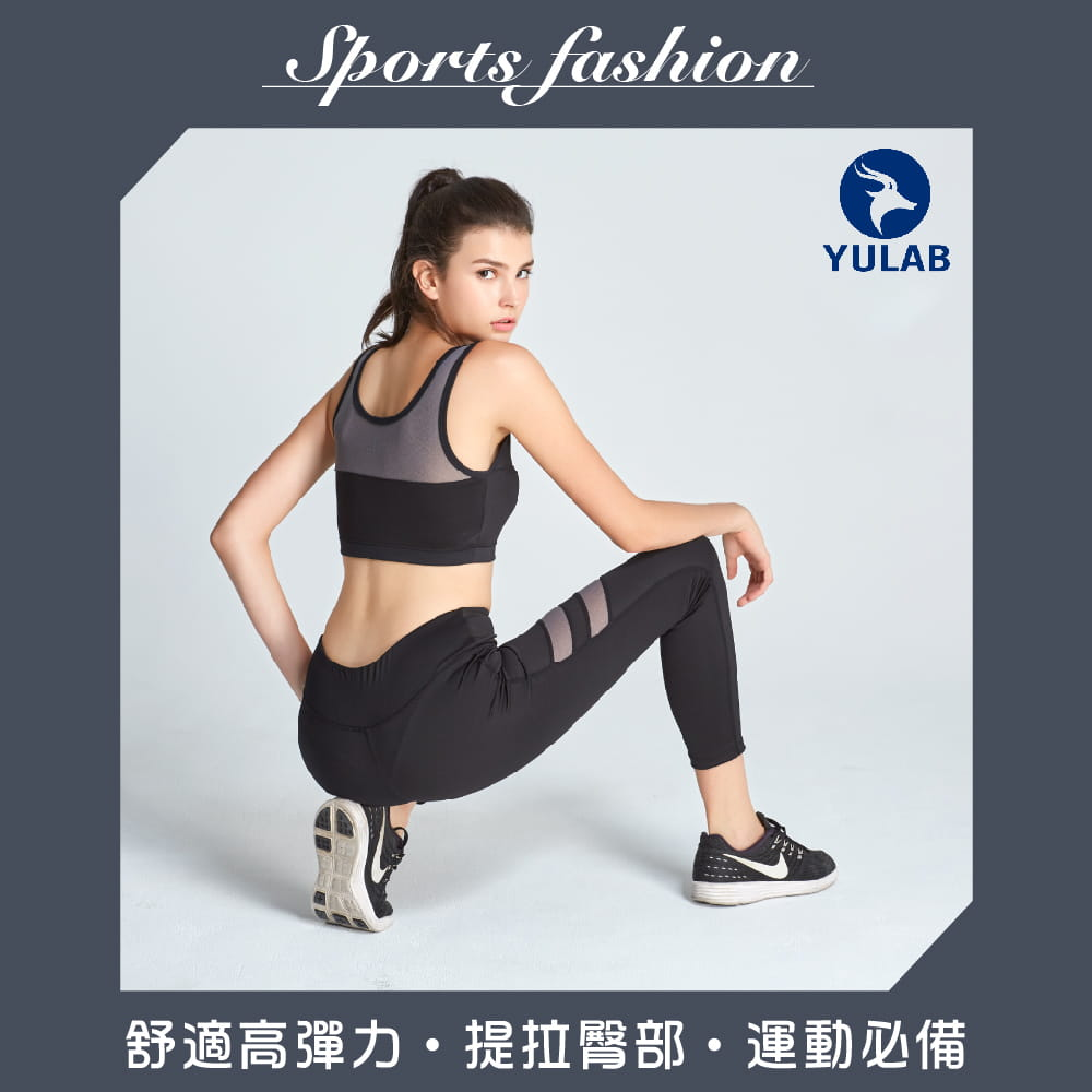 【yulab】(台灣製)女超彈運動內搭褲-2色可選 1