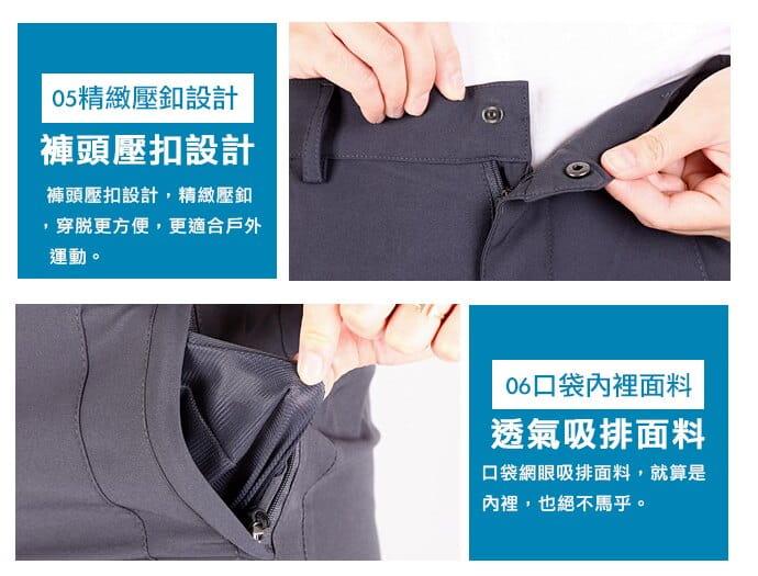 【CS衣舖】女版 戶外機能 防曬 防蚊 登山露營 涼爽休閒褲三色 10