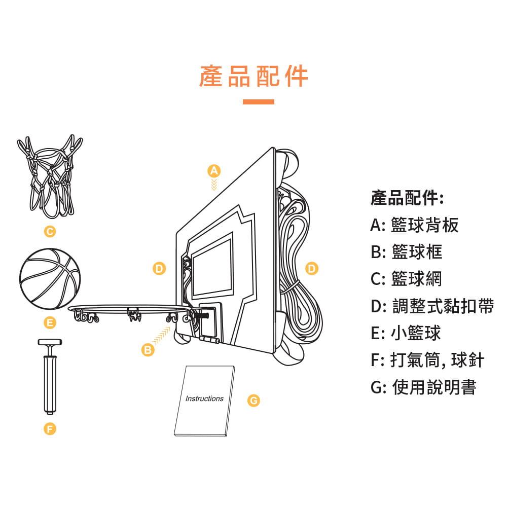 迷你籃球投籃組 ◆台灣製 MINI 兒童 籃板 籃框 室內用NBA 可調整高度 灌籃 投籃 斯伯丁 6