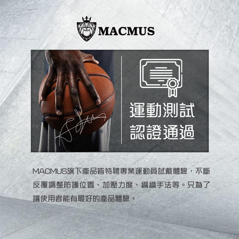 【MACMUS】運動防護袖套 騎行袖套 超炫防曬袖套 8