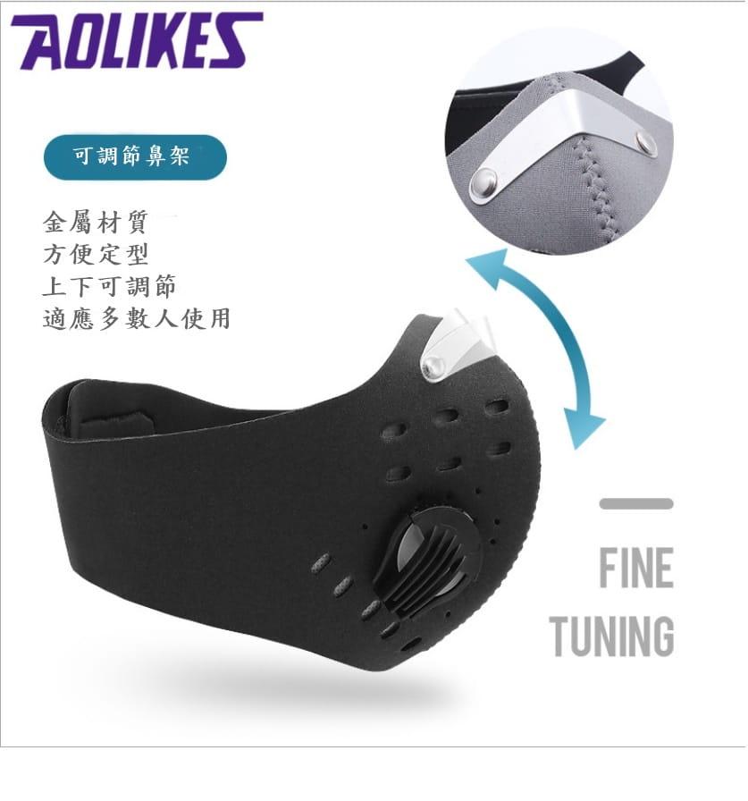 【CAIYI 凱溢】AOLIKES 騎行面罩口罩 防霧霾pm2.5活性炭面罩 防塵防風保暖 1
