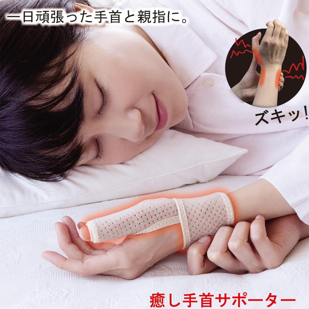 【Alphax】日本製 遠紅外線拇指護腕固定帶 0