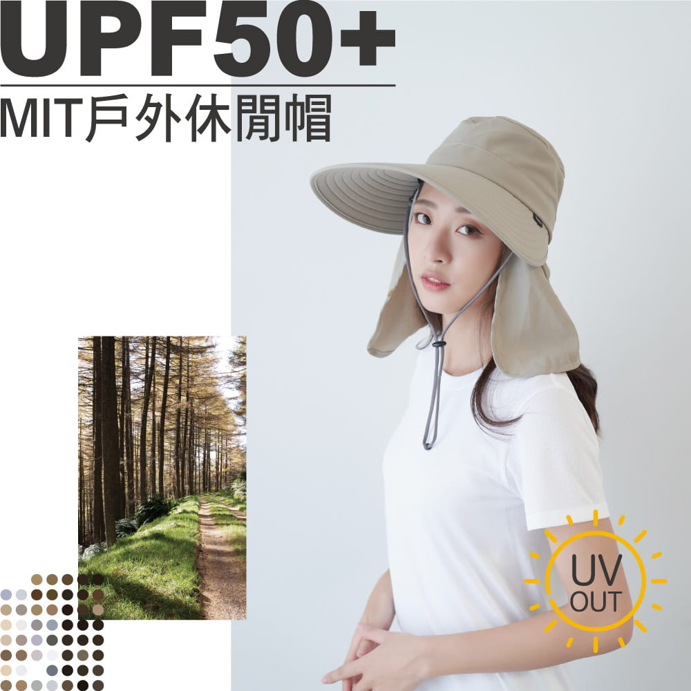 【Peilou】UPF50+多功能防潑水遮陽帽-男女款(3款可選) 12