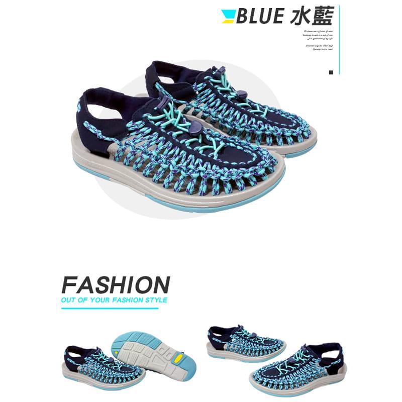 【Leon Chang】【LC雨傘】 編織運動涼鞋 10