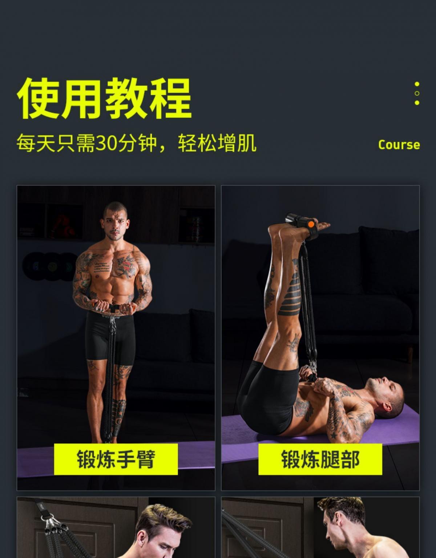 多功能腳蹬拉力器健身男腳踏拉繩 9