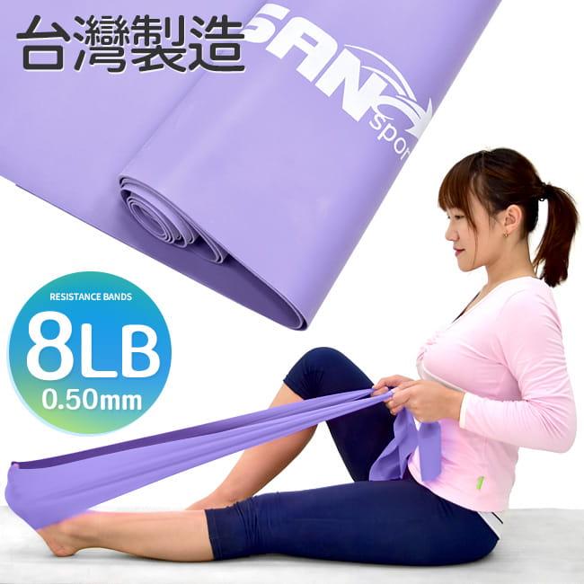 【SAN SPORTS】台灣製造8LB彼拉提斯帶   瑜珈帶彈力帶 0