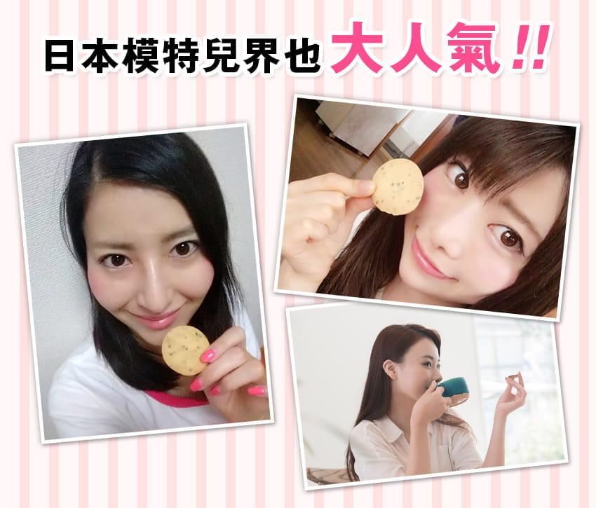 【Guilt FREE SWEETS】日本超人氣美身豆渣餅乾(24片/盒) 2