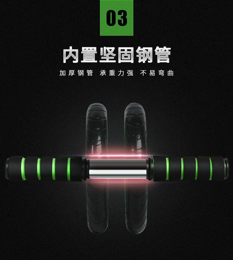 中歐男士健腹輪腹肌輪收腹自動回彈女初學者運動健身器材家用滾輪 3