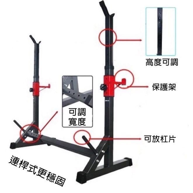 深蹲架 舉重架 臥推架 蹲舉架長槓架  高度寬度可調加粗加厚 1