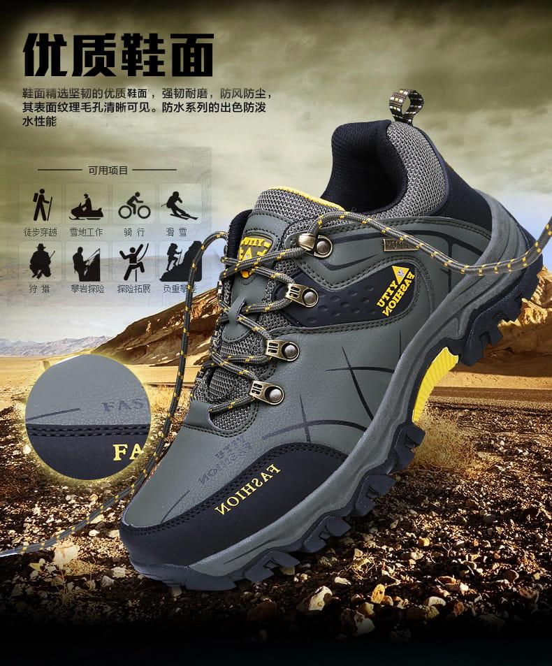2021夏季新款大碼男鞋戶外登山鞋男士網面運動鞋防水 4