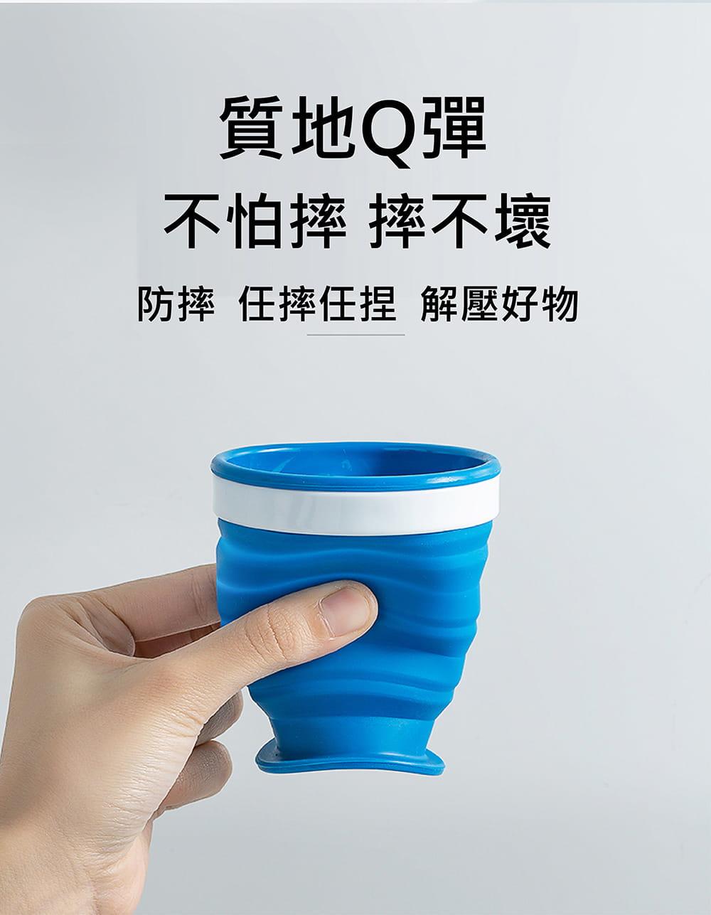 【英才星】太力旅行便攜輕巧摺疊矽膠杯 5