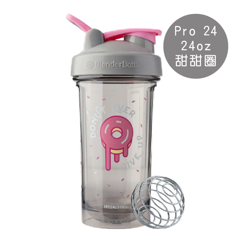 Blender Bottle Pro24 特別款|搖搖杯 6