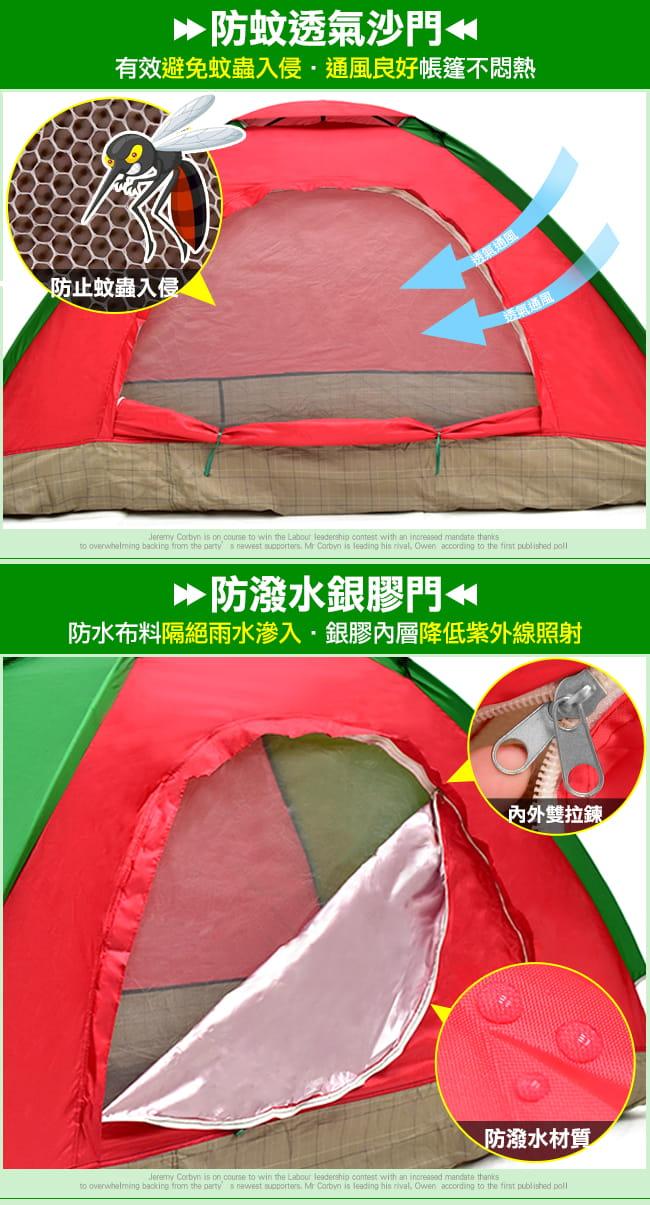 單人帳篷    1人單層帳篷 4