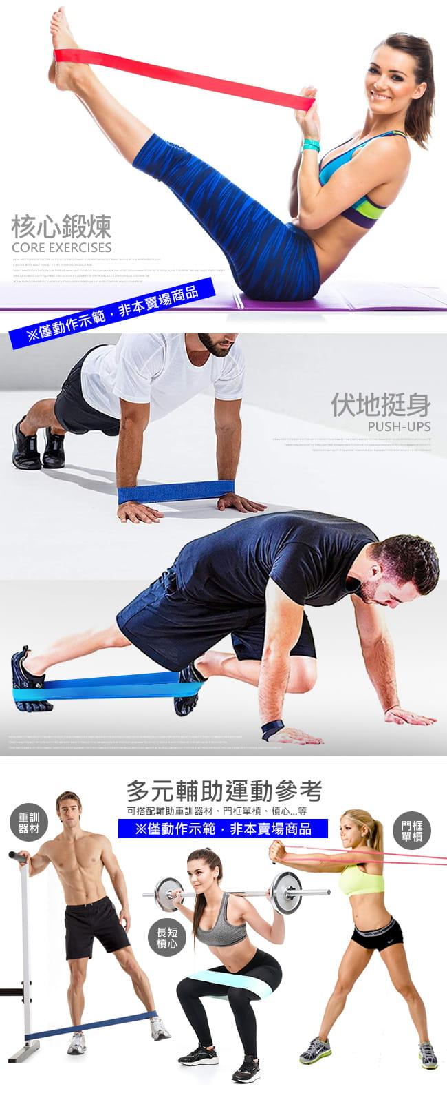 棉質防滑環狀彈力帶(加厚不捲邊) 翹臀圈乳膠阻力繩拉筋阻力帶 8