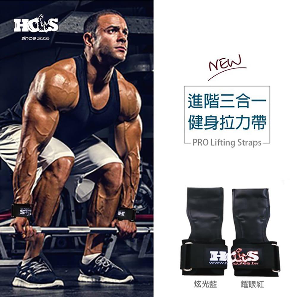 【HCLS】三合一健身拉力帶(進階版) 8