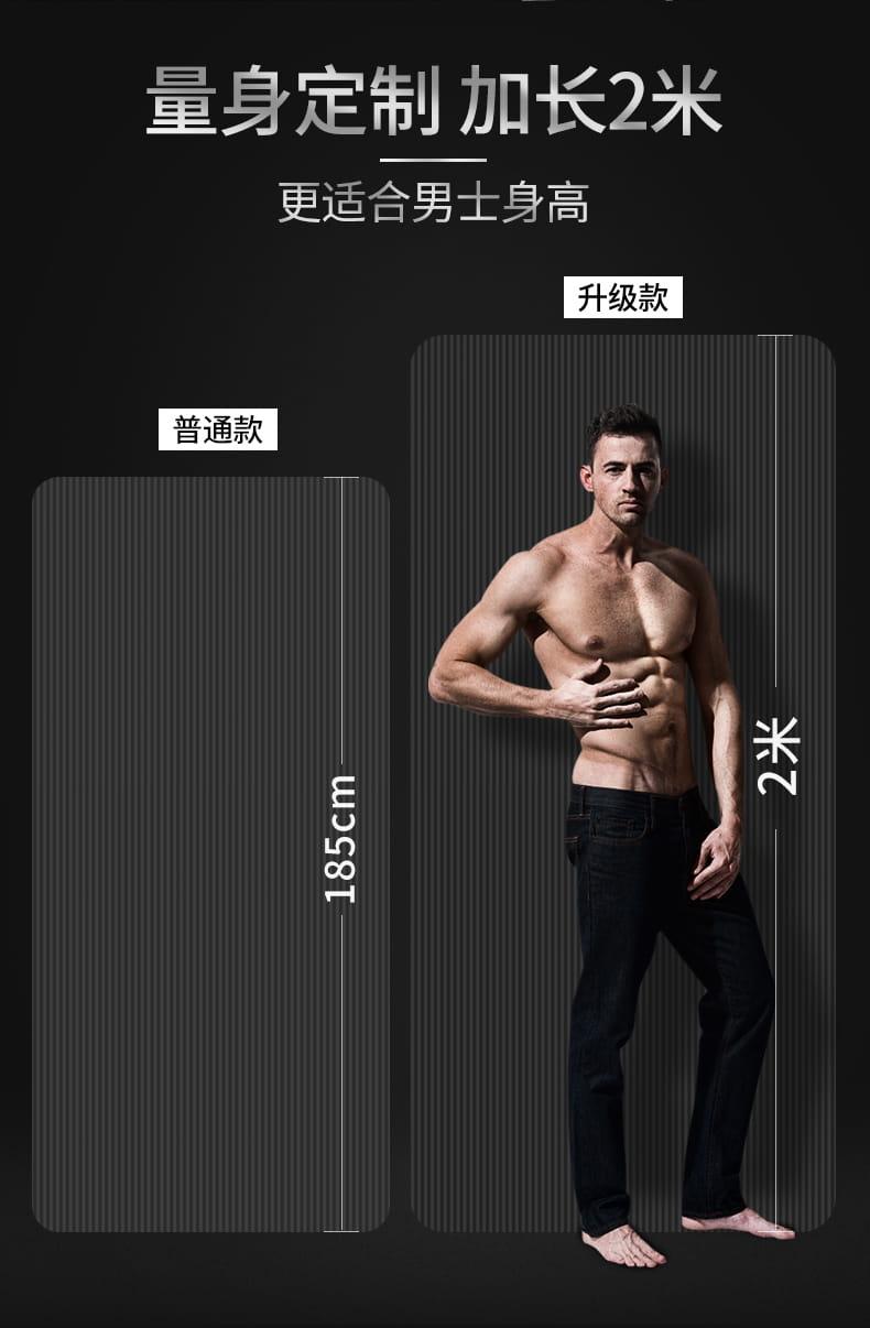 男士健身墊瑜伽墊加厚防滑運動地墊家用(180*61cm) 3