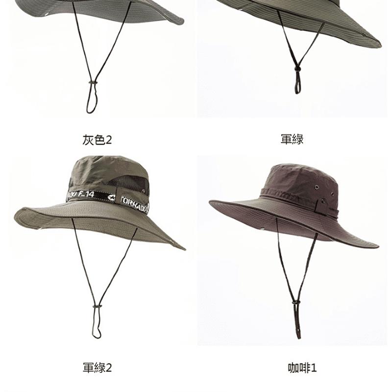 戶外防曬工地釣魚遮陽帽 4