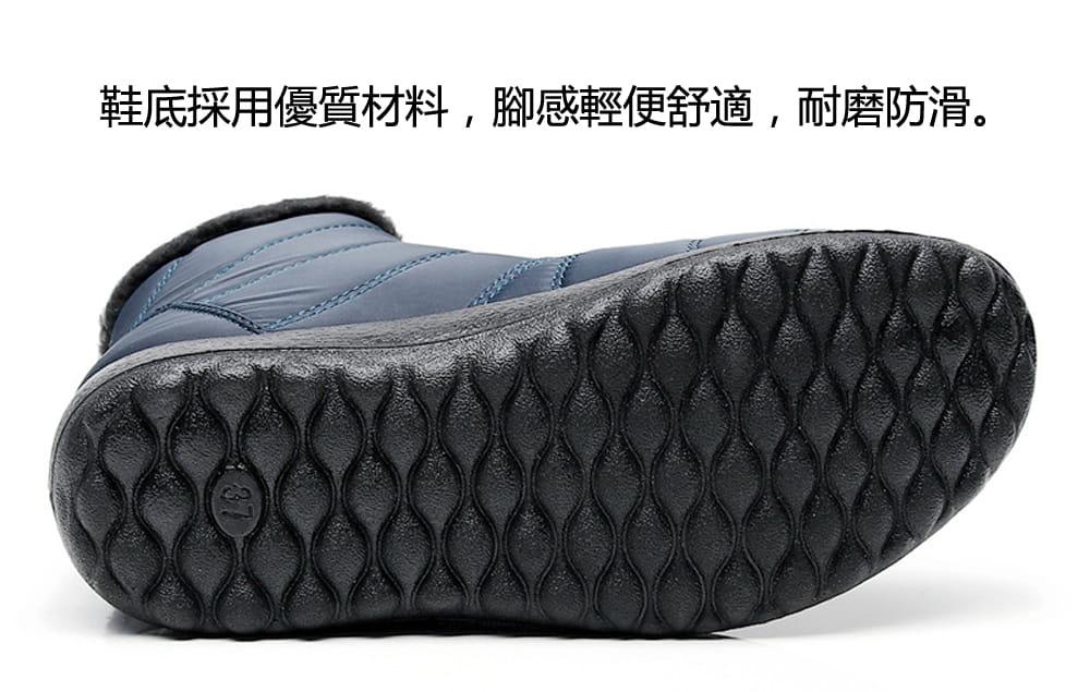 防水保暖防滑厚毛絨雪靴(36-42碼/3色可選) 5
