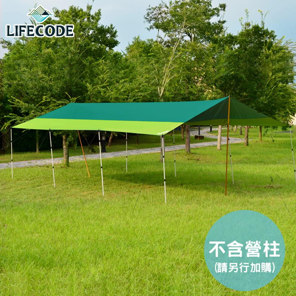 LIFECODE 800x500cm兩用塗銀布/天幕帳-綠色