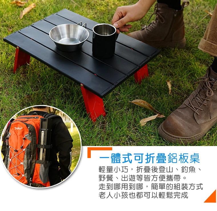 【迷你】新款-鋁合金折疊桌(非傳統型彈力繩)贈收納袋 2