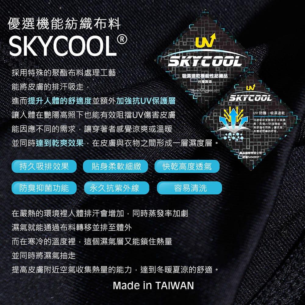 【GIAT】台灣製UV排汗機能壓力八分褲(馴魂褲) 9