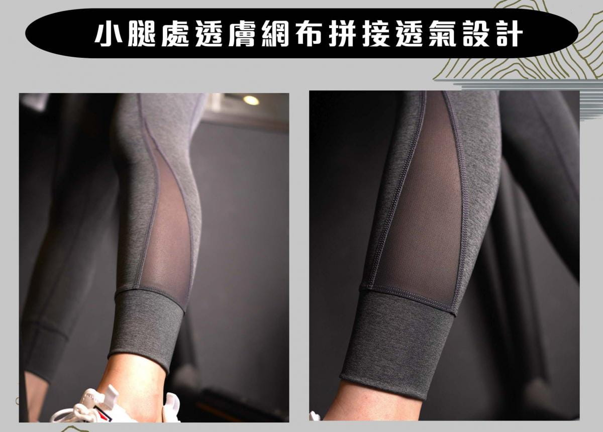 【ELASTI】美姿健身褲(配置手機口袋夾層壓力褲) 6