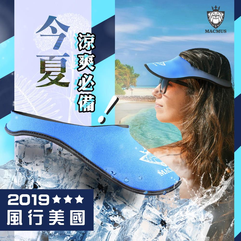 【MACMUS】抗UV防曬遮陽帽|男女款 1
