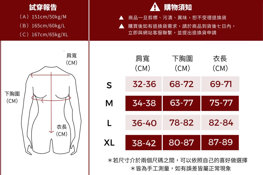 【微笑生活】SoftSnug 精油極致上衣(艾草精油)懶人運動瘦身 7