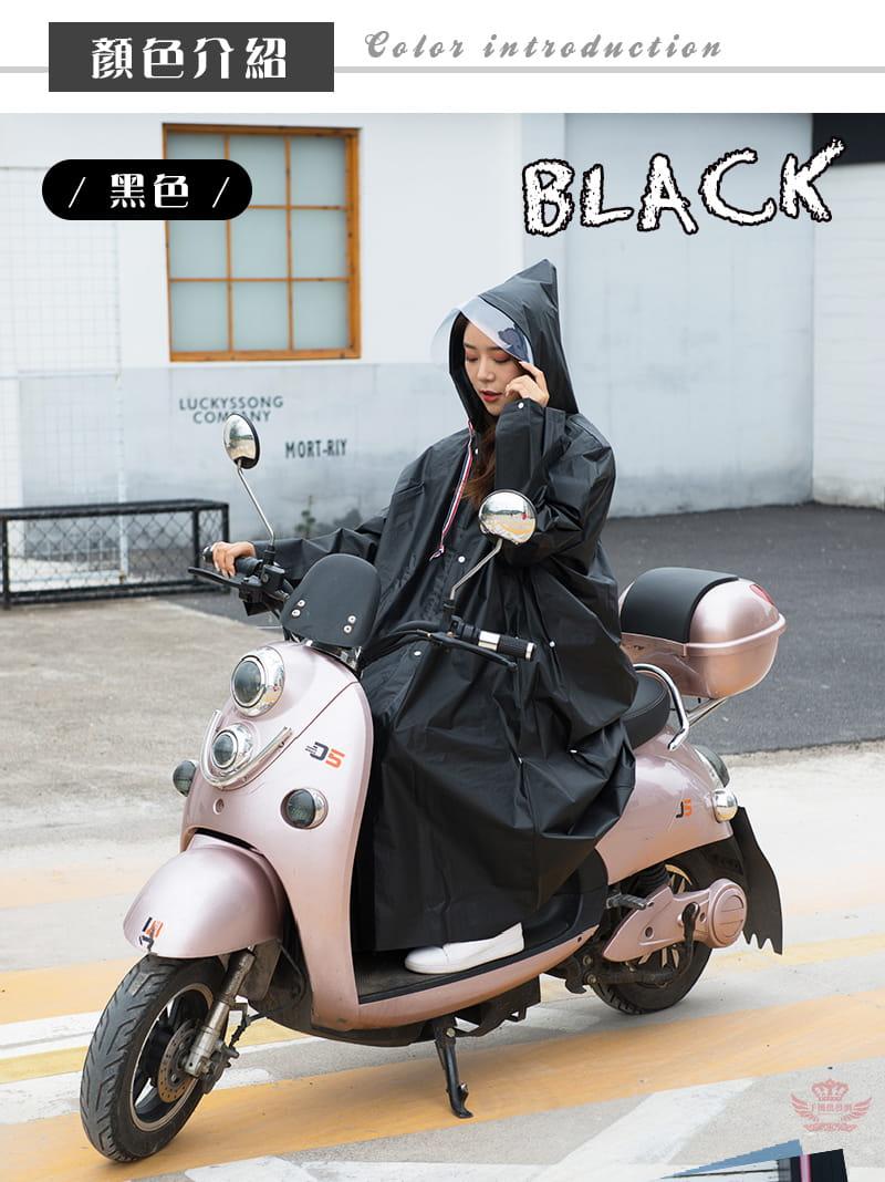 多功能時尚雨衣-英倫風收縮繩設計 多種穿法 可背背包 16