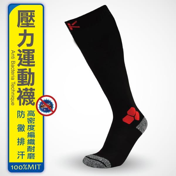 防黴排汗毛圈運動壓力小腿襪【旅行家】 0