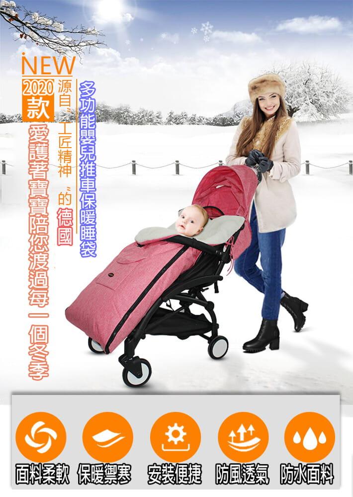 【JAR嚴選】多功能嬰兒推車睡袋 ( 德國 推車睡袋) 0