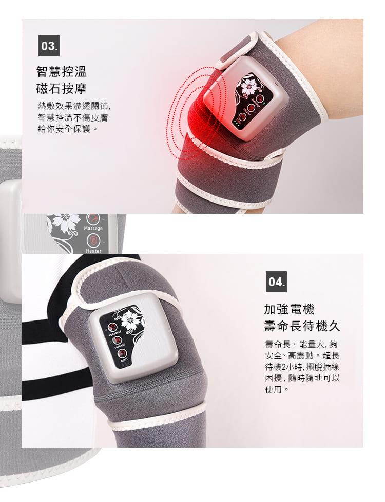 多功能肩頸腰膝蓋熱敷按摩器 13