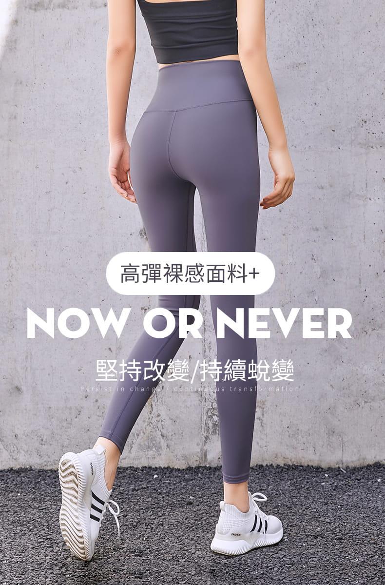 (快速出貨)女瑜伽健身褲 (提臀緊身收腹) 11