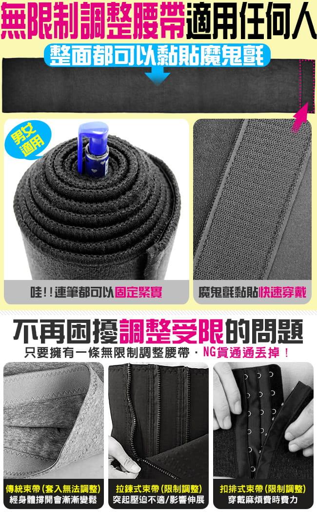 高彈SBR透氣束腰帶    束帶束腹帶護腰帶 3