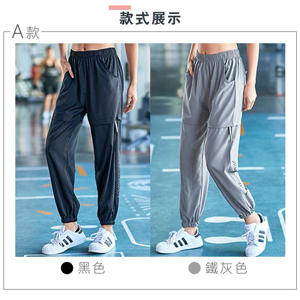 【NEW FORCE】簡約時尚彈力女運動束口長褲-多款多色可選 5
