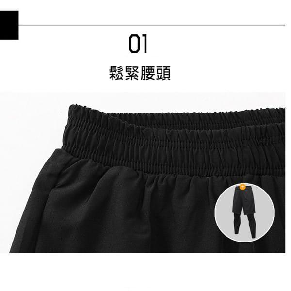 假兩件彈力緊身長褲【PS61110】 13