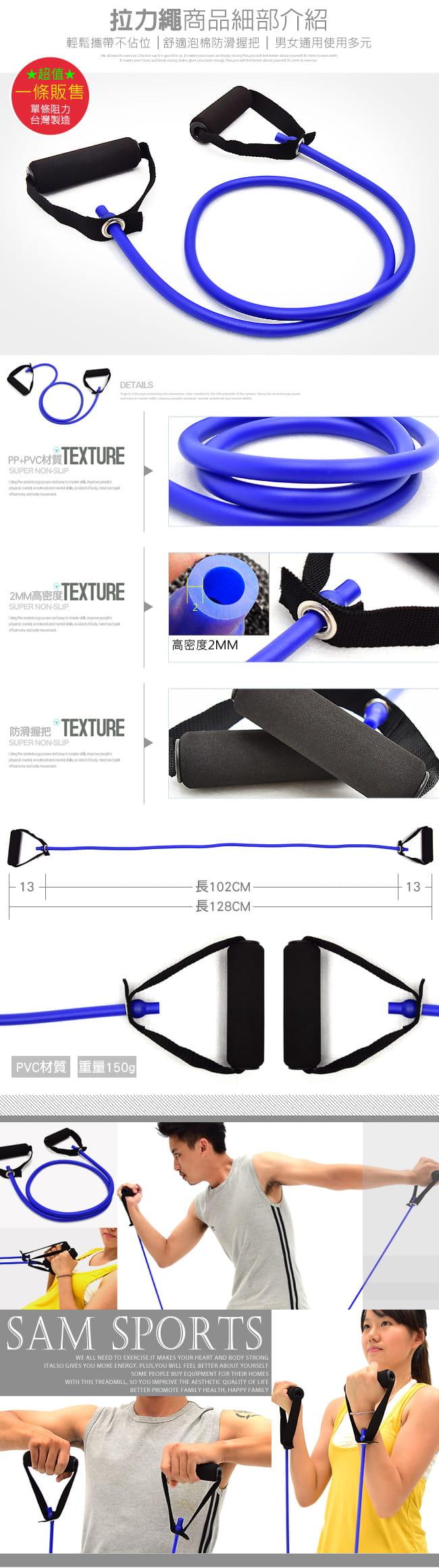 台灣製造!!單管拉力繩(單入)   彈力繩拉力器 9